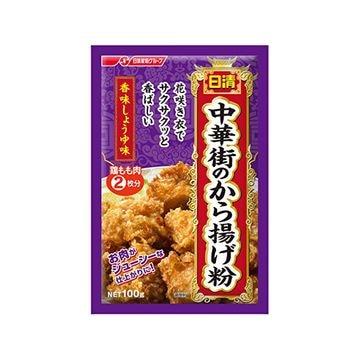 【10個入り】日清フーズ 中華街のから揚げ粉香味醤油味 100g