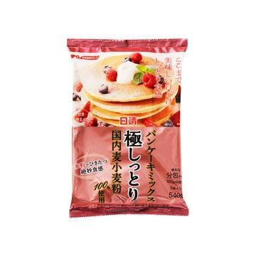 【12個入り】日清フーズ パンケーキミックス 極しっとり国内麦小麦 540g