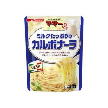 【6個入り】マ・マー ミルクたっぷりのカルボナーラ 260g