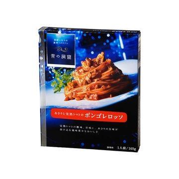 【10個入り】青の洞窟 ボンゴレロッソ 140g