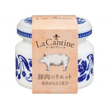 【12個入り】ラ・カンティーヌ 豚肉のリエット 50g