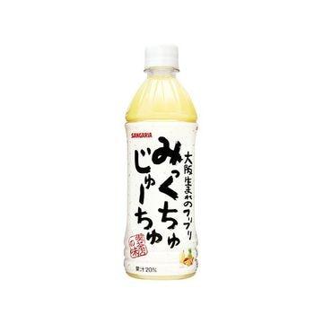 【24個入り】サンガリア Nみっくちゅじゅーちゅペット 500ml