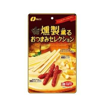 【5個入り】なとり 燻製薫るおつまみセレクション 55g