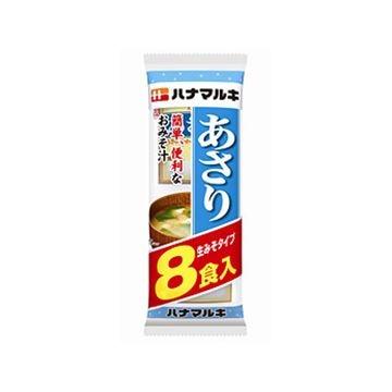 ハナマルキ 即席 あさり汁 8食 x 60個