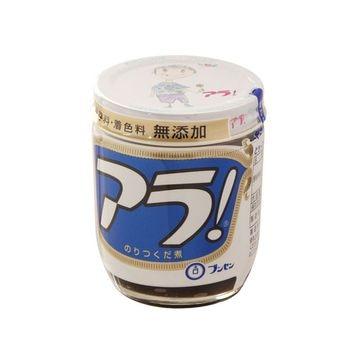 【10個入り】ブンセン アラ! 瓶 164g