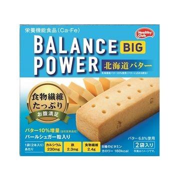 ハマダ バランスパワービッグ北海道バター 2袋 x 8個