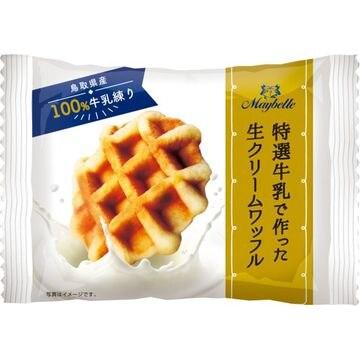 【6個入り】丸中製菓 生クリームワッフル 1個