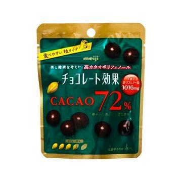 【10個入り】明治 チョコレート効果カカオ72% 40g