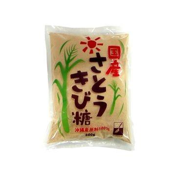 【10個入り】スプーン印 国産 さとうきび糖 600g