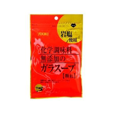 【送料無料】【10個入り】ユウキ食品 化学調味料無添加のガラスープ 袋 70g