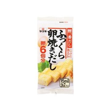 【10個入り】ヤマキ ふっくら卵焼きだし カレンダー 15mlX3