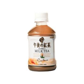キリン 午後の紅茶 ミルクティー 280mL x 24個