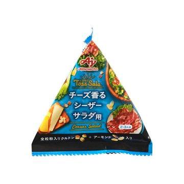 【10個入り】味の素 トスサラチーズ香るシーザーサラダ用 18g