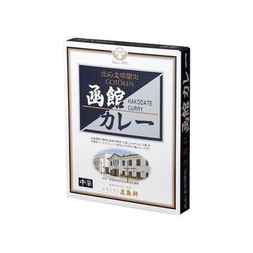 五島軒 函館カレー 中辛 レトルト 200g x 6個