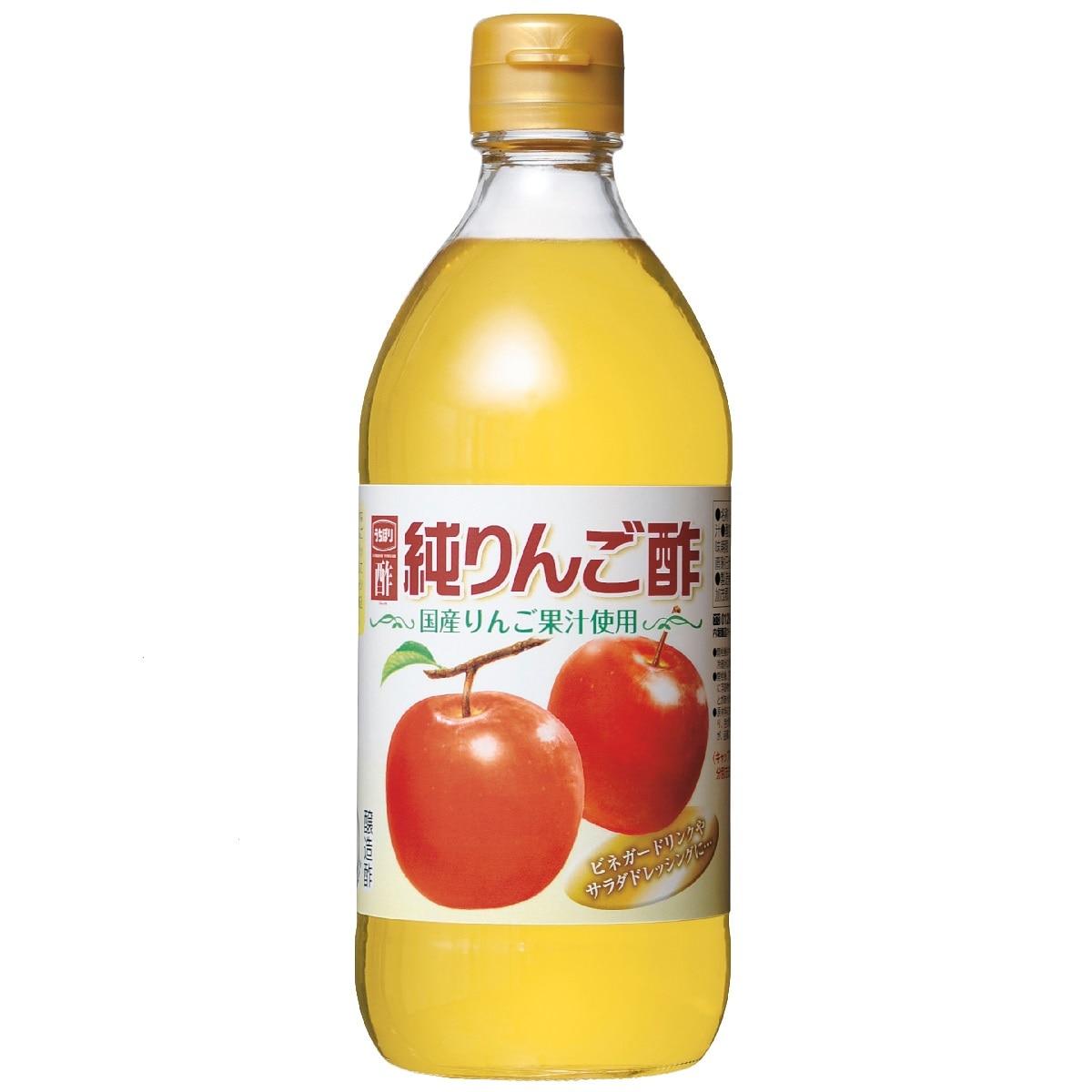 【10個入り】内堀 純りんご酢 瓶 500ml