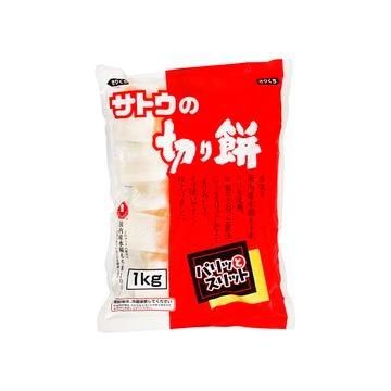 【送料無料】【10個入り】サトウの切り餅パリッとスリット 1Kg