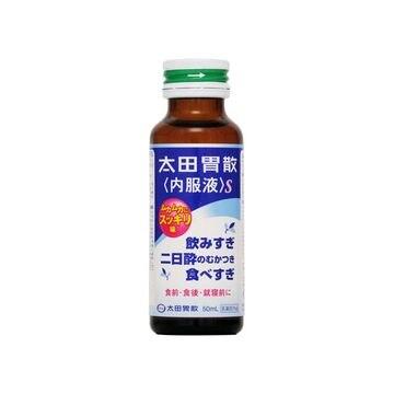 【10個入り】太田胃散 内服液 S 50ml
