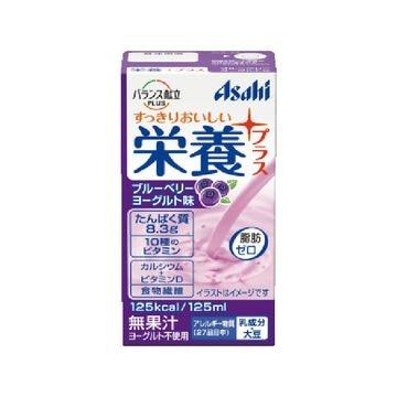 【24個入り】アサヒ 栄養プラス ブルーベリーヨーグルト味 125ml