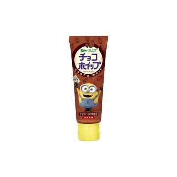 【送料無料】【8個入り】ヴェルデ チョコホイップ 100g