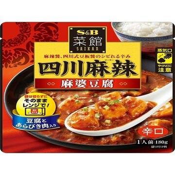 【6個入り】S&B 菜館 四川麻辣麻婆豆腐 辛口 180g