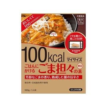 【10個入り】大塚食品 マイサイズ ごま担々の素 100g