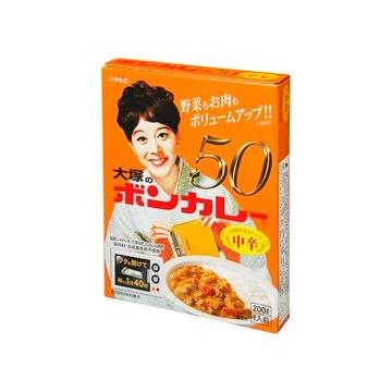【5個入り】大塚食品 ボンカレー50 200g