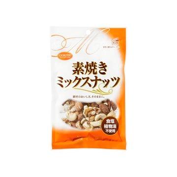 【10個入り】共立食品 素焼きミックスナッツ チャック付 80g