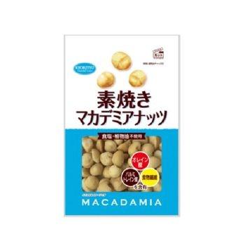 【送料無料】【12個入り】共立食品 素焼きマカデミアナッツ 徳用 120g