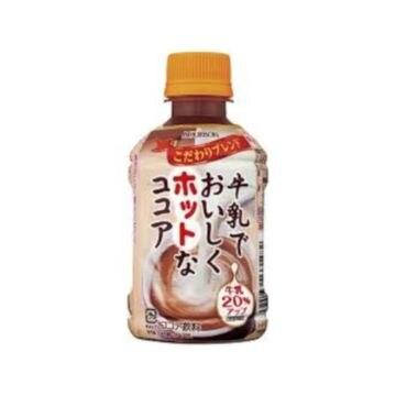 【24個入り】ブルボン 牛乳でおいしくホットなココアペット 280ml