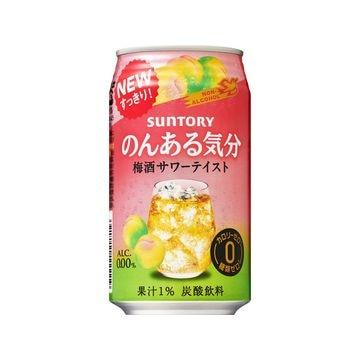 【6個入り】サントリー のんある気分 梅酒サワーテイスト缶 350ml