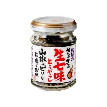 【送料無料】【12個入り】桃屋 さあさあ生七味とうがらし山椒ピリリ 55g