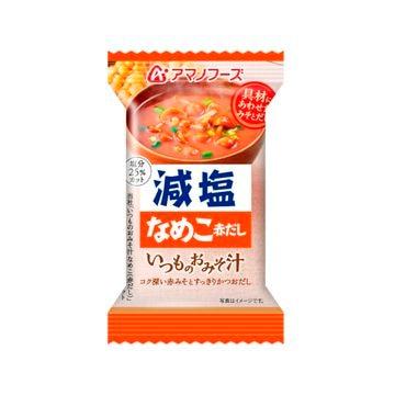 【10個入り】アマノフーズ 減塩いつものおみそ汁なめこ赤だし 8g