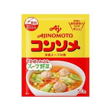 【10個入り】味の素 コンソメ 顆粒 袋 50g