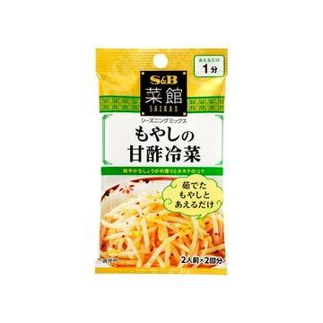 【10個入り】S&B 菜館シーズニングもやしの甘酢冷菜 8gX2袋