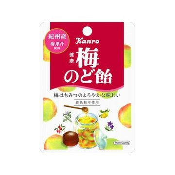 【送料無料】【6個入り】カンロ 健康梅のど飴 26g