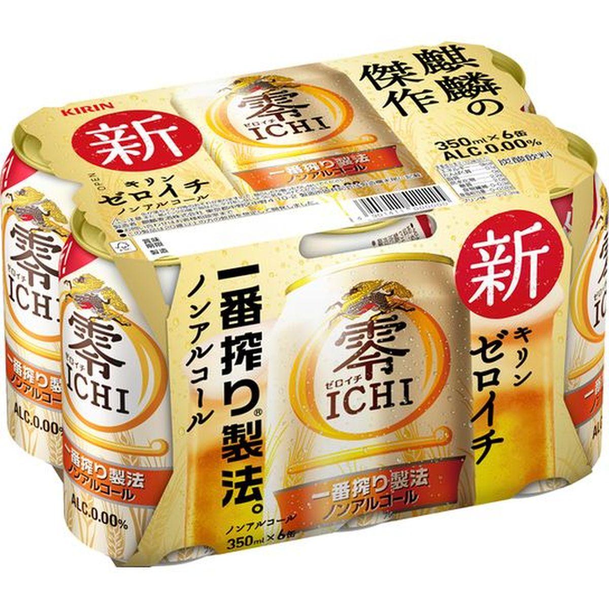 【4個入り】キリン 零ICHI 6缶パック 350