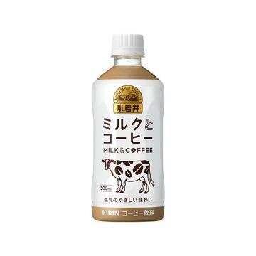 【24個入り】キリン 小岩井ミルクとコーヒー ペット 500ml