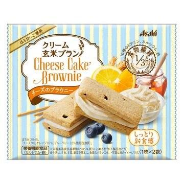 【6個入り】アサヒ クリーム玄米ブラン チーズのブラウニー 70g