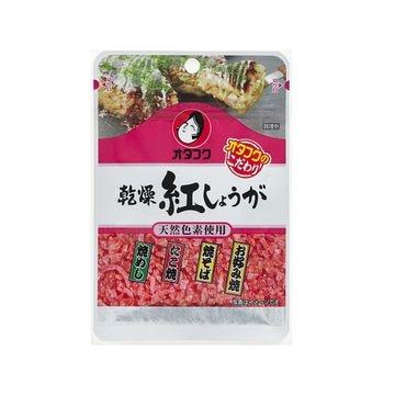 【20個入り】オタフク 乾燥紅しょうが 10g