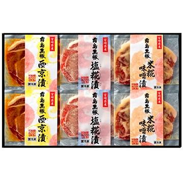 宮崎県産 霧島黒豚ロース肉漬三昧セット 13003159