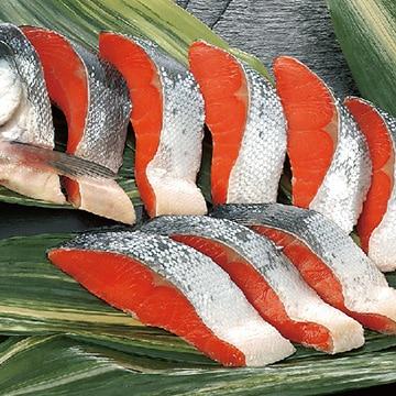北田水産 塩紅鮭半身切身(中辛)1kg 13003210