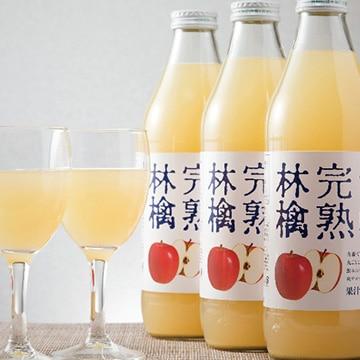 スターリングフーズ 津軽完熟林檎ジュース 13003272