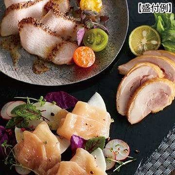 福岡県 華味鳥 味わい燻製 13003494