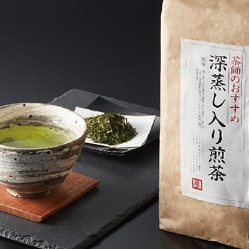 芳香園製茶 茶師のおすすめ深蒸し煎茶詰合せ 13003548