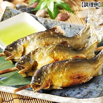 木村水産 あゆの店 きむら あゆの塩焼き 13003760