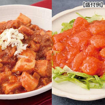 王道の麻婆豆腐・えびチリ詰合せ 13003913