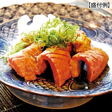 和(なごみ)料理 みのり国産ローストビーフ300g 13004408