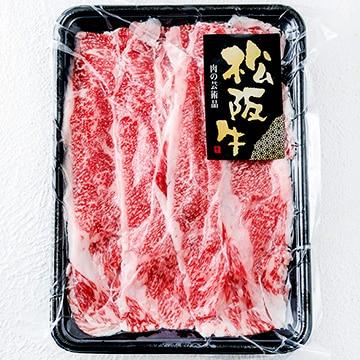 大和食品 松阪牛バラ切り落し 13004873
