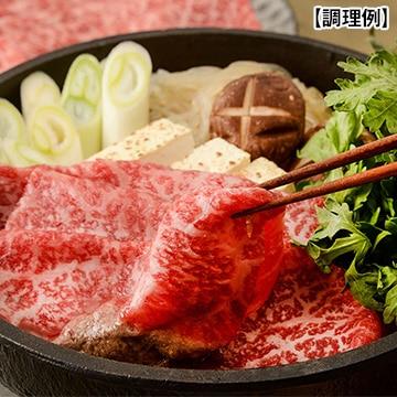 大和食品 松阪牛ももすき焼き 13004880
