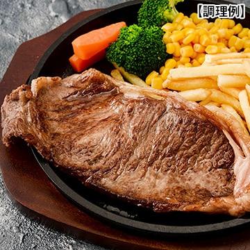 大和食品 松阪牛サーロインステーキ 13004897